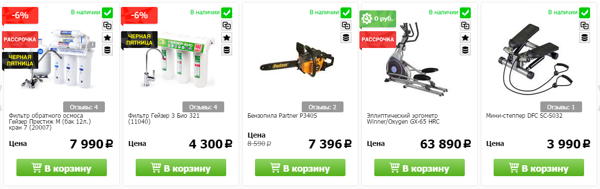 Купоны Techport в г.Сокаль